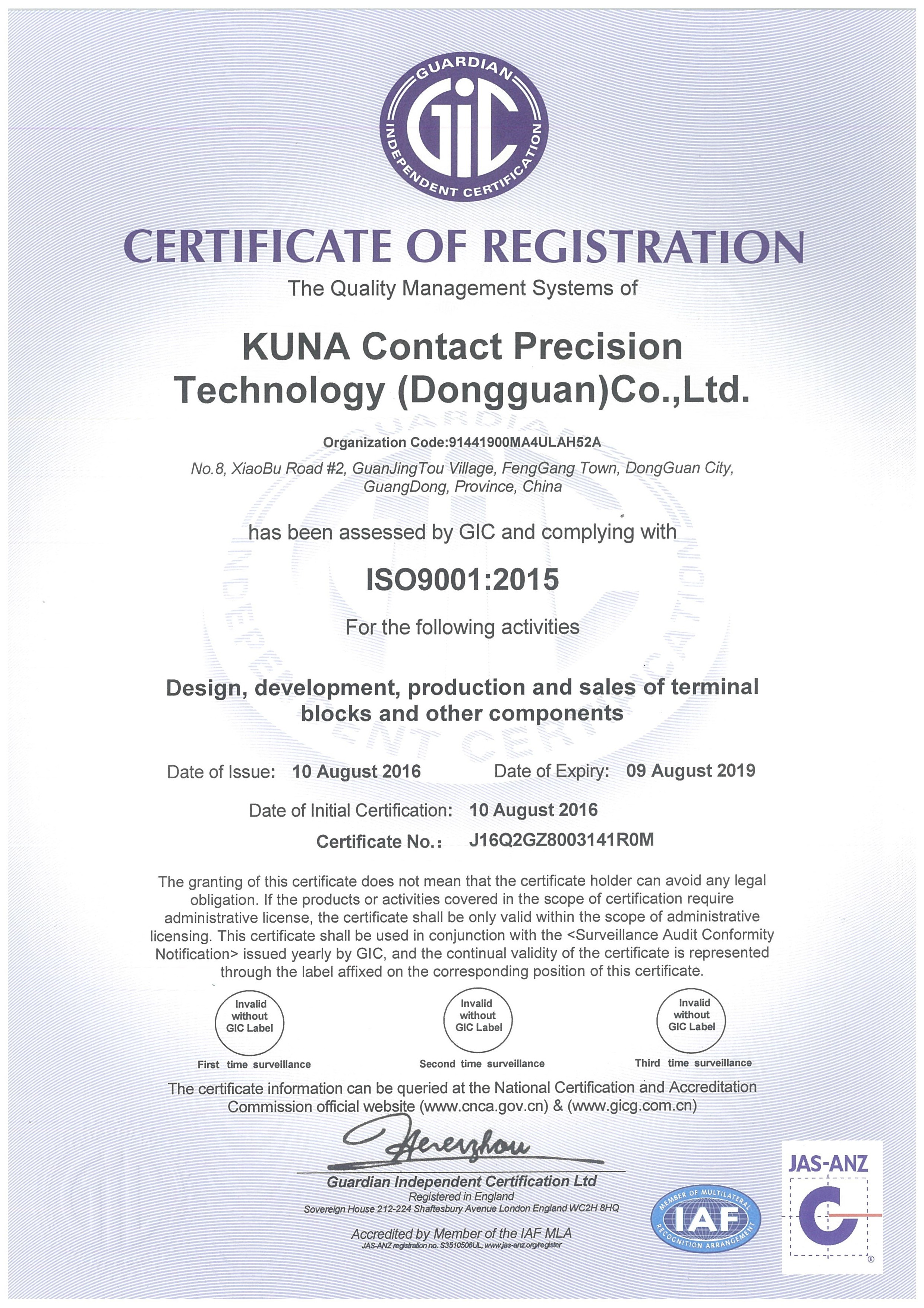 Kuna contact production sales terminal blocks wire protector kuna products have achieved ul and vde authority safety certification the product conforms to the ul and iec specifications xflitez Choice Image